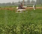 Agriculture Plane